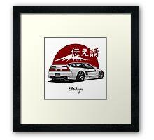 Acura / Honda NSX (white) Framed Print