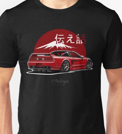 Acura / Honda NSX (red) Unisex T-Shirt