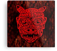 Handsome Devil Mask #1 Metal Print