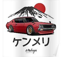Nissan Skyline GTR Kenmeri (red) Poster