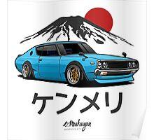 Nissan Skyline GTR Kenmeri (blue) Poster