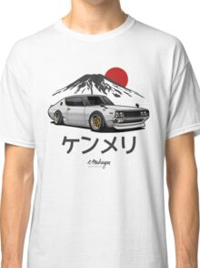 Nissan Skyline GTR Kenmeri (white) Classic T-Shirt