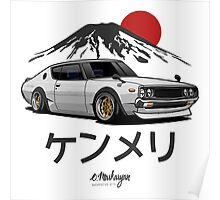 Nissan Skyline GTR Kenmeri (white) Poster