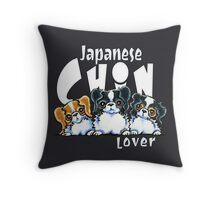 Japanese Chin Lover (Dark) Throw Pillow
