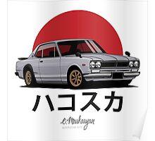Nissan Skyline GT-R hakosuka (silver) Poster