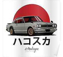 Nissan Skyline GT-R hakosuka (beige) Poster
