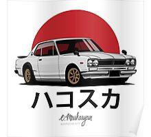 Nissan Skyline GT-R hakosuka (white) Poster