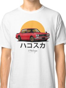 Nissan Skyline GT-R hakosuka (red) Classic T-Shirt
