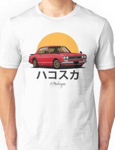 Nissan Skyline GT-R hakosuka (red) Unisex T-Shirt