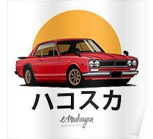 Nissan Skyline GT-R hakosuka (red) Poster