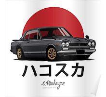 Nissan Skyline GT-R hakosuka (black) Poster
