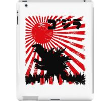 King  Kaiju iPad Case/Skin