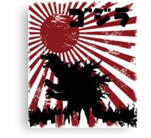 King  Kaiju Canvas Print