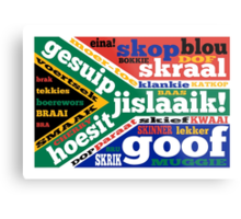 South African slang and colloquialisms  Metal Print