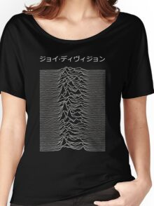 Joy Division japanese Unknown Pleasures Women's Relaxed Fit T-Shirt