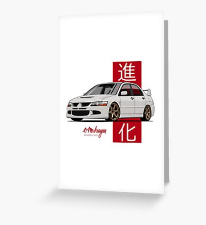 Mitsubishi Lancer Evolution VIII (white) Greeting Card