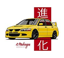Mitsubishi Lancer Evolution VIII (Yellow) Photographic Print