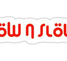 Low n Slow (7) Sticker