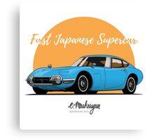 Toyota 2000 GT (blue) Canvas Print