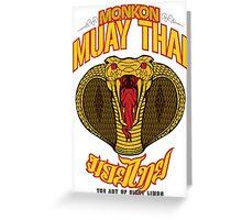 monkon muay thai cobra thailand martial art sport logo new color Greeting Card