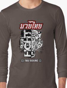 tiger muay thai fighter rush fight thailand martial art shirt logo Long Sleeve T-Shirt