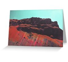 Rainbow Mountain - Brod, Kosovo Greeting Card