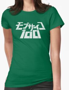 """""""Mob Psycho 100"""" Womens Fitted T-Shirt"""