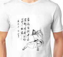 Tai Chi Wudang Ancient Style Unisex T-Shirt