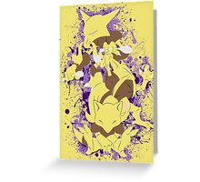 Abra, Kadabra, Alakazam Splatter Greeting Card