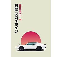 Nissan Skyline GT-R C110 (Plain White Japanese Text) Photographic Print