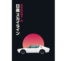 Nissan Skyline GT-R C110 (Plain Black Japanese Text) Photographic Print
