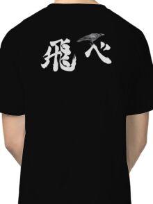 Karasuno Fly Classic T-Shirt