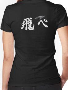 Karasuno Fly Women's Fitted V-Neck T-Shirt
