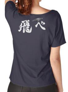 Karasuno Fly Women's Relaxed Fit T-Shirt