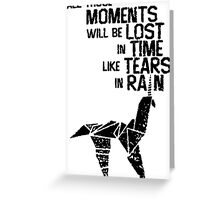 blade runner tears in the rain Greeting Card