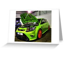 Green Focus in HDR Greeting Card