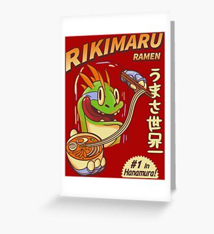 Rikimaru Ramen Hanamuras Best Greeting Card