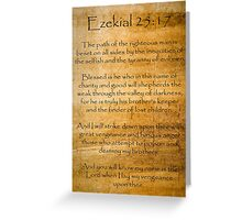 Ezekial 25:17 (Reliced Background) Greeting Card