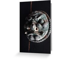Door Medallion, on the Gates of Hell Greeting Card