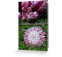Rock for Breast Cancer Action Greeting Card