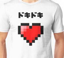 ドキドキ (Dokidoki) Unisex T-Shirt