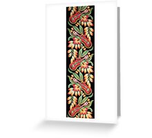 Ukulele Pattern (Black) Greeting Card