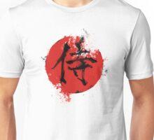 S A M U R A I Unisex T-Shirt