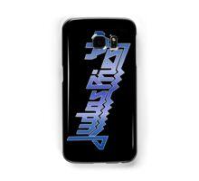 Judas Priest Samsung Galaxy Case/Skin