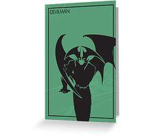 Devilman Greeting Card