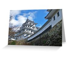 Japanese Castle 01 Greeting Card