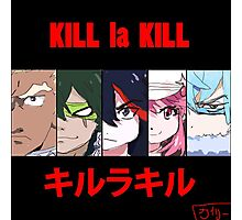 Kill La Kill  Photographic Print