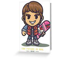 Marty Ninja Greeting Card