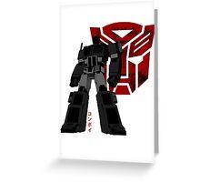 Crimson Prime Greeting Card