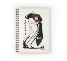 Third Eye Geisha Spiral Notebook